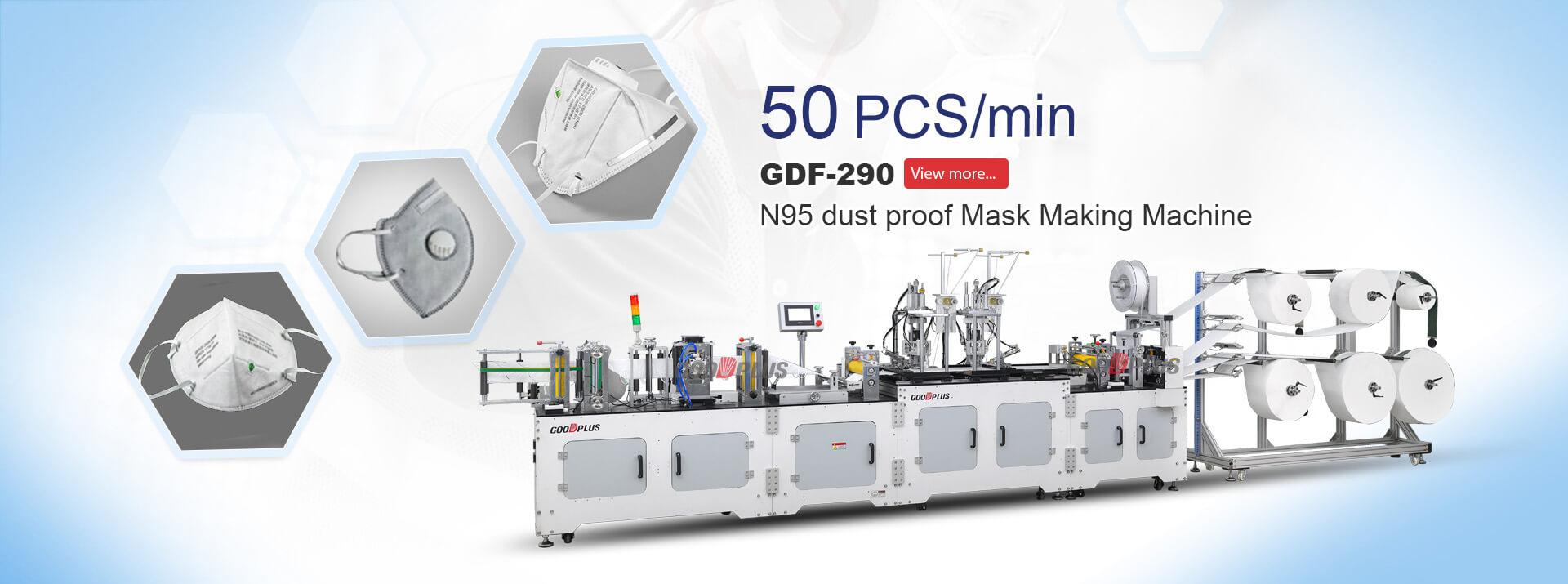 N95 dust proof mask making machine