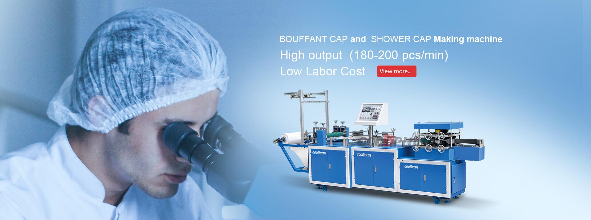 SURGICAL CAP SHOWER CAP MAKING MACHINE