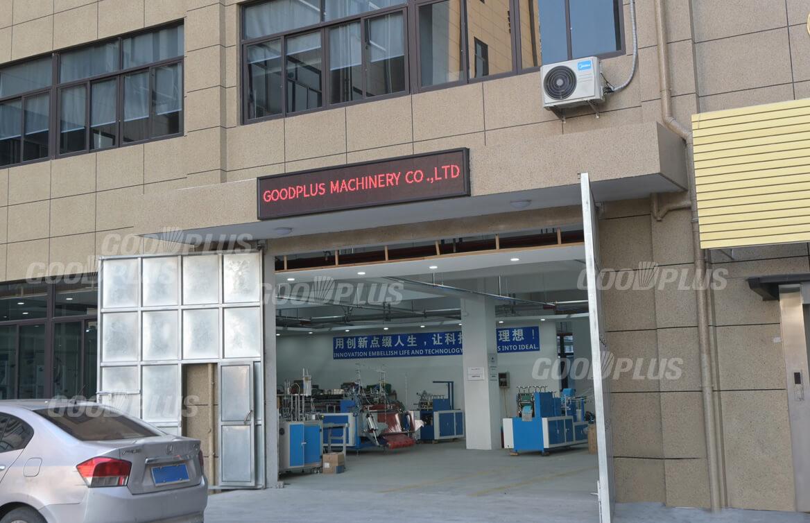 Goodplus Machinery