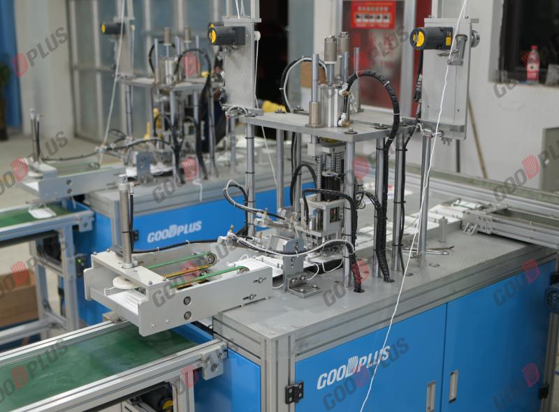 Automatic Non-woven Mask Making Machine